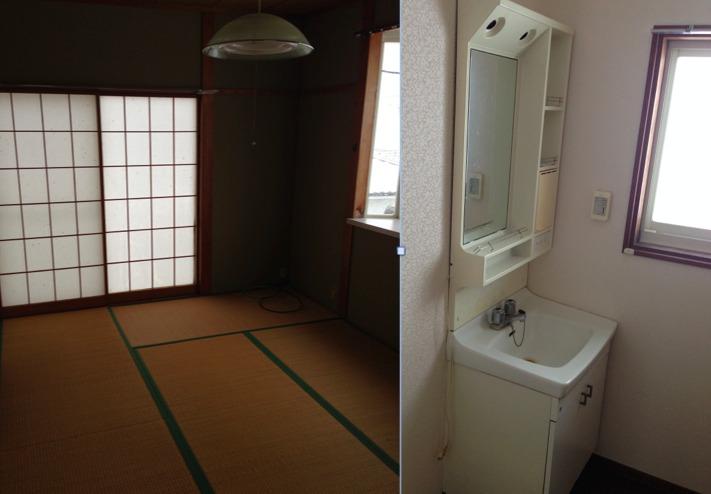 和室と洗面台