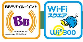 WiFiのアクセスポイント
