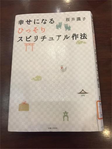 f:id:Pellie-chan:20170516182243j:image