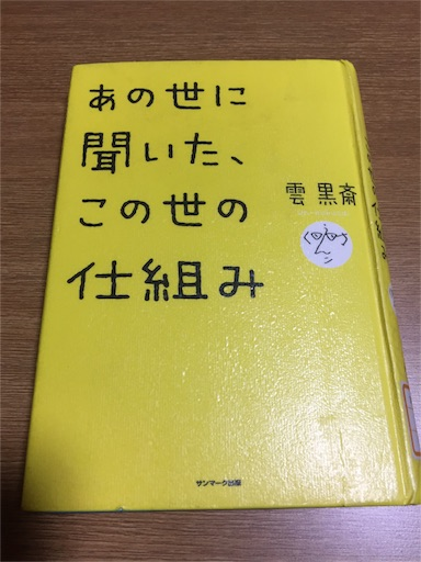 f:id:Pellie-chan:20170524122307j:image