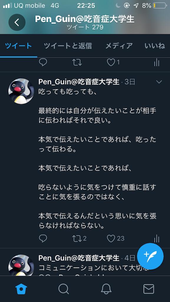 f:id:Pen_Guin:20190519222524p:image