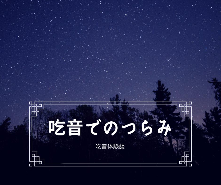 f:id:Pen_Guin:20191023005152p:plain