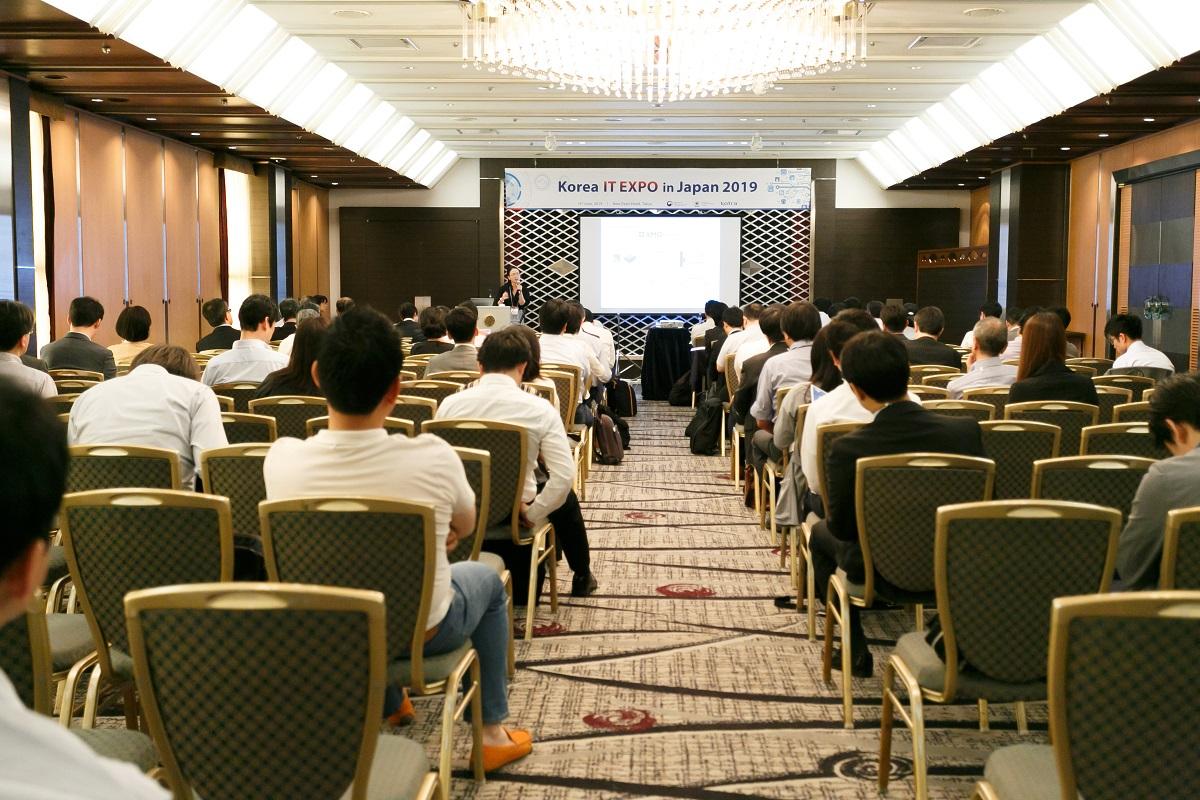 スマートモビリティ セミナー Korea IT EXPO