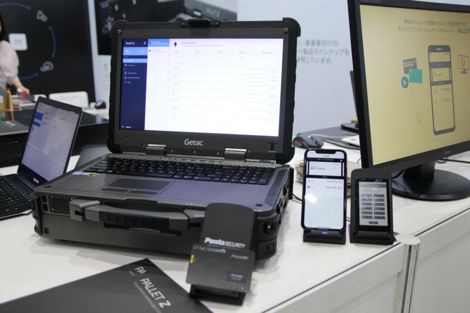 <事業者向けのコールドウォレットのPALLET Z、  モバイルタイプのPALLETM、カードタイプのPALLET C、S>