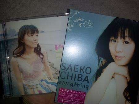 千葉さんと紗子ちゃんが嫁ぎに来ました。