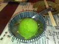 わらび餅抹茶アイス