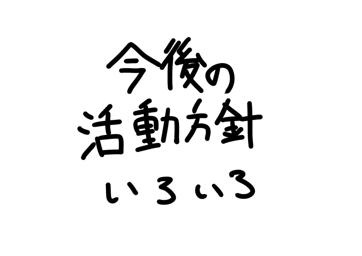 f:id:PentarO:20200819203158p:plain