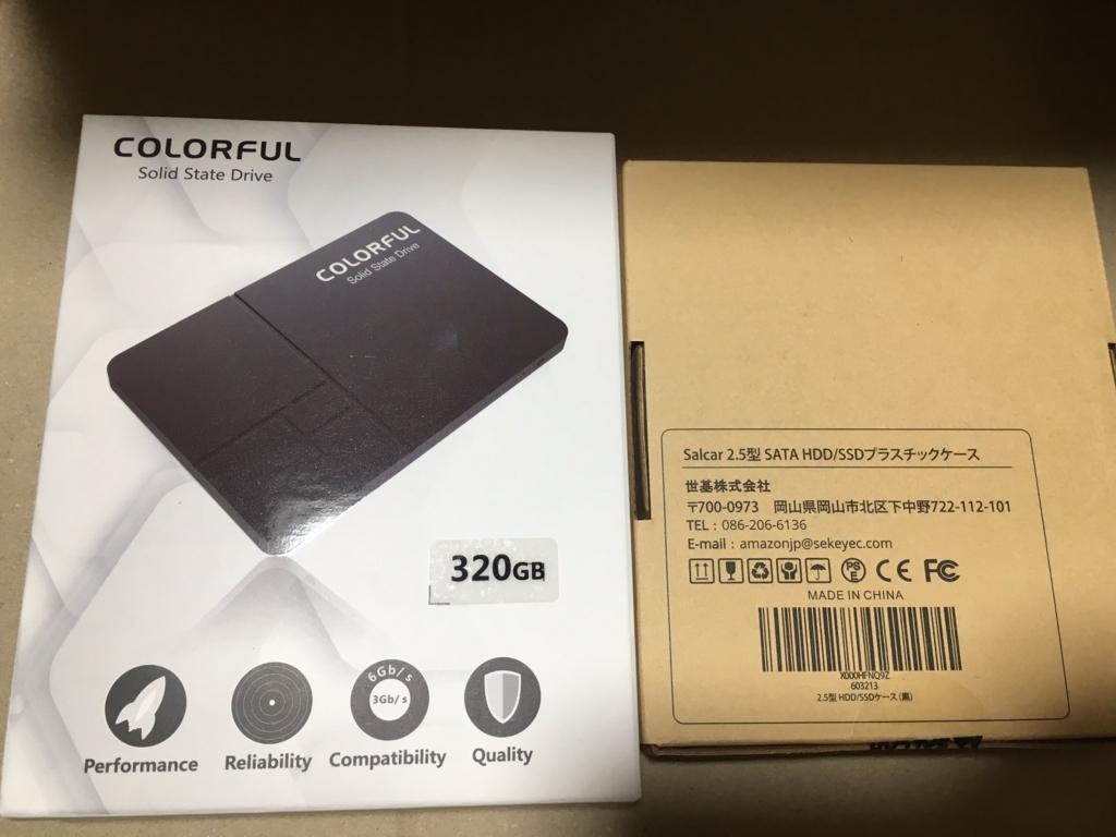 f:id:Pentium4:20180428055206j:plain