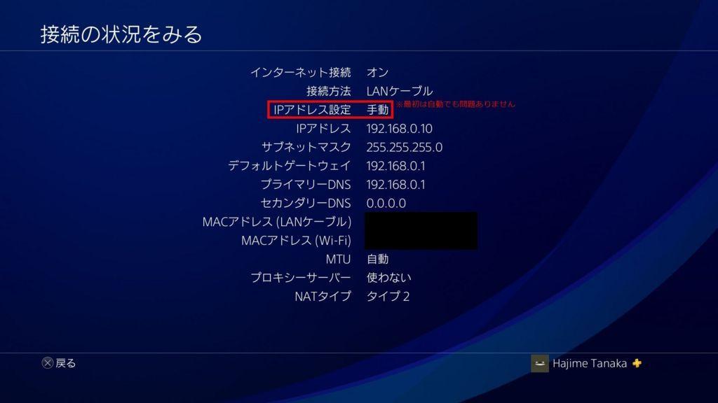 f:id:Pentium4:20180428122814j:plain