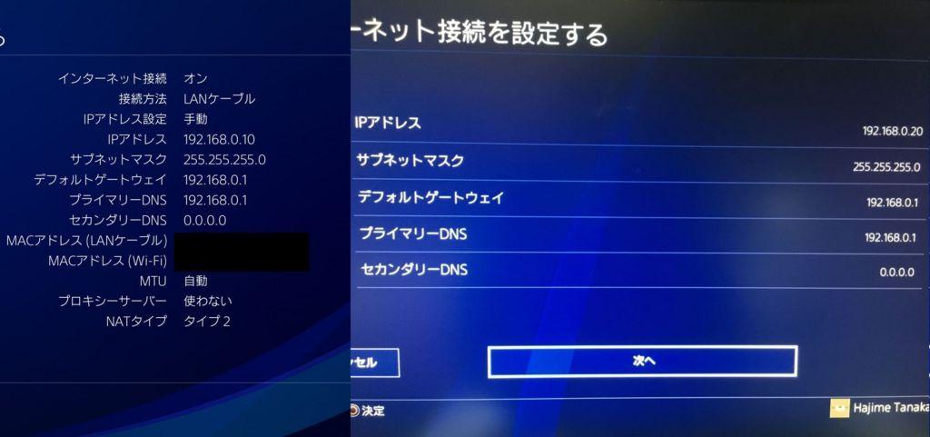 f:id:Pentium4:20180428133502j:plain