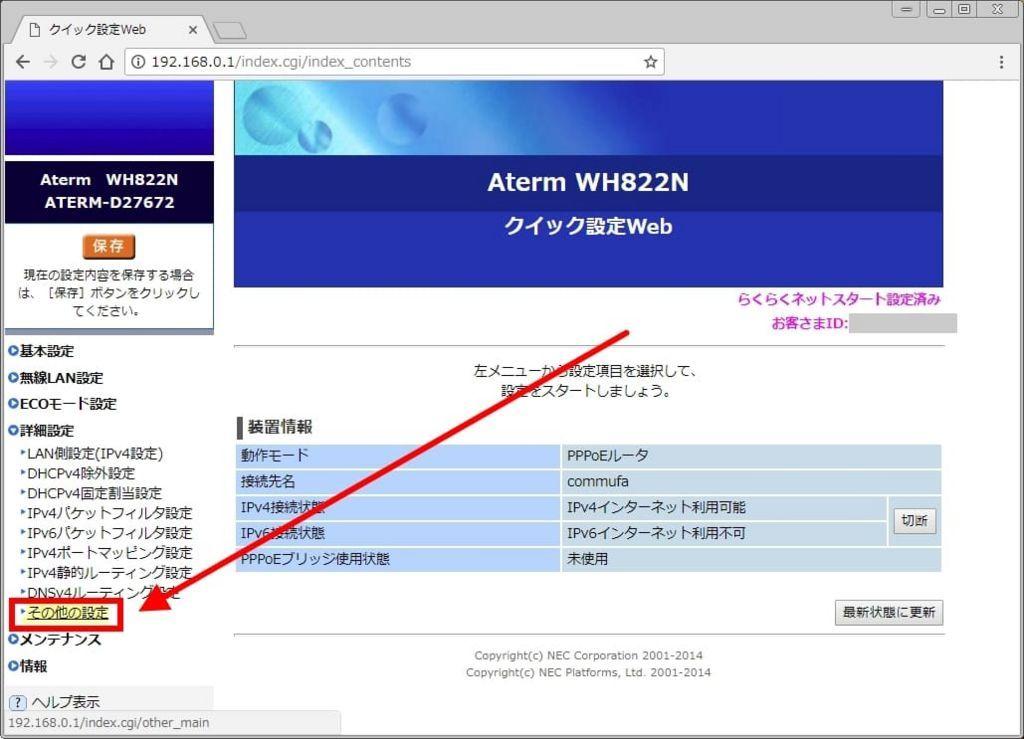f:id:Pentium4:20180428152850j:plain