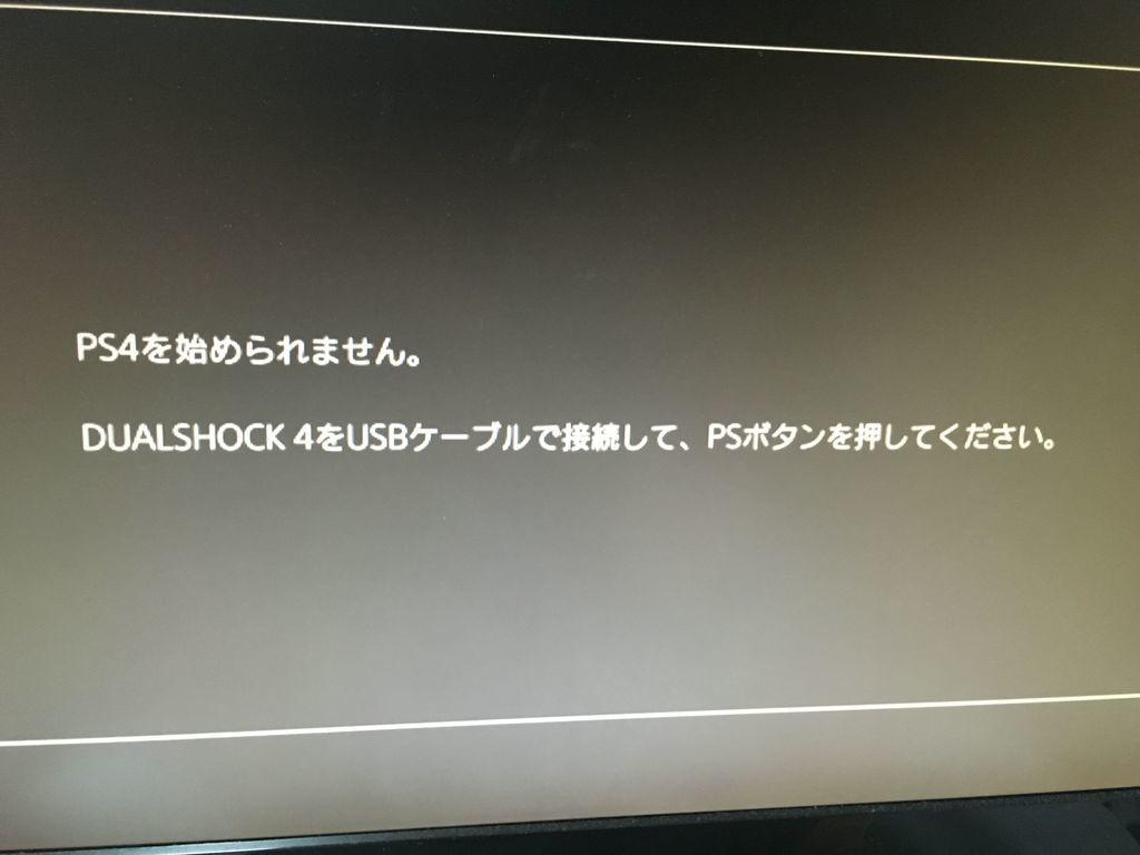 f:id:Pentium4:20190224230024j:plain
