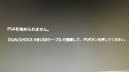 f:id:Pentium4:20190302165814j:plain
