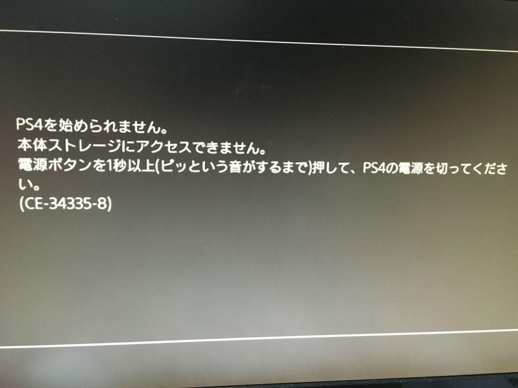 f:id:Pentium4:20190302171715j:plain