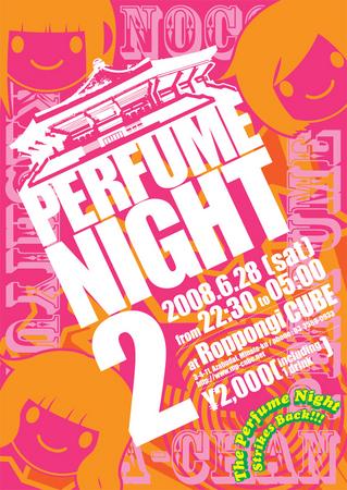 f:id:PerfumeNight:20080613022939j:image