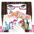 Sou Ai Sei Ri Ron Album Cover