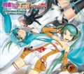 Hatsune Miku GT Project Theme Song Collection Album Cover