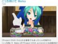 Hatsune Miku -Project DIVA- extend Gameplay #2