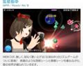 Hatsune Miku -Project DIVA- extend Gameplay #3