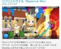 Hatsune Miku -Project DIVA- extend Gameplay #8