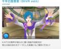 Hatsune Miku -Project DIVA- extend Gameplay #10