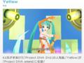 Hatsune Miku -Project DIVA- extend Gameplay #12