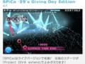 Hatsune Miku -Project DIVA- extend Gameplay #14