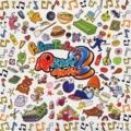 PaRappa The Rapper 2 Original Soundtrack