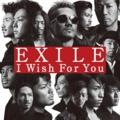 I Wish For You Album Cover