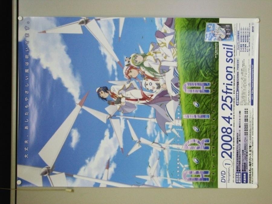 ARIAポスター