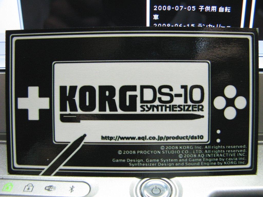 KORG DS-10名刺カード.JPG