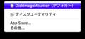 20110903201104