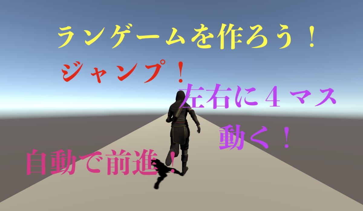 f:id:Phoenix9056:20200420122229p:plain