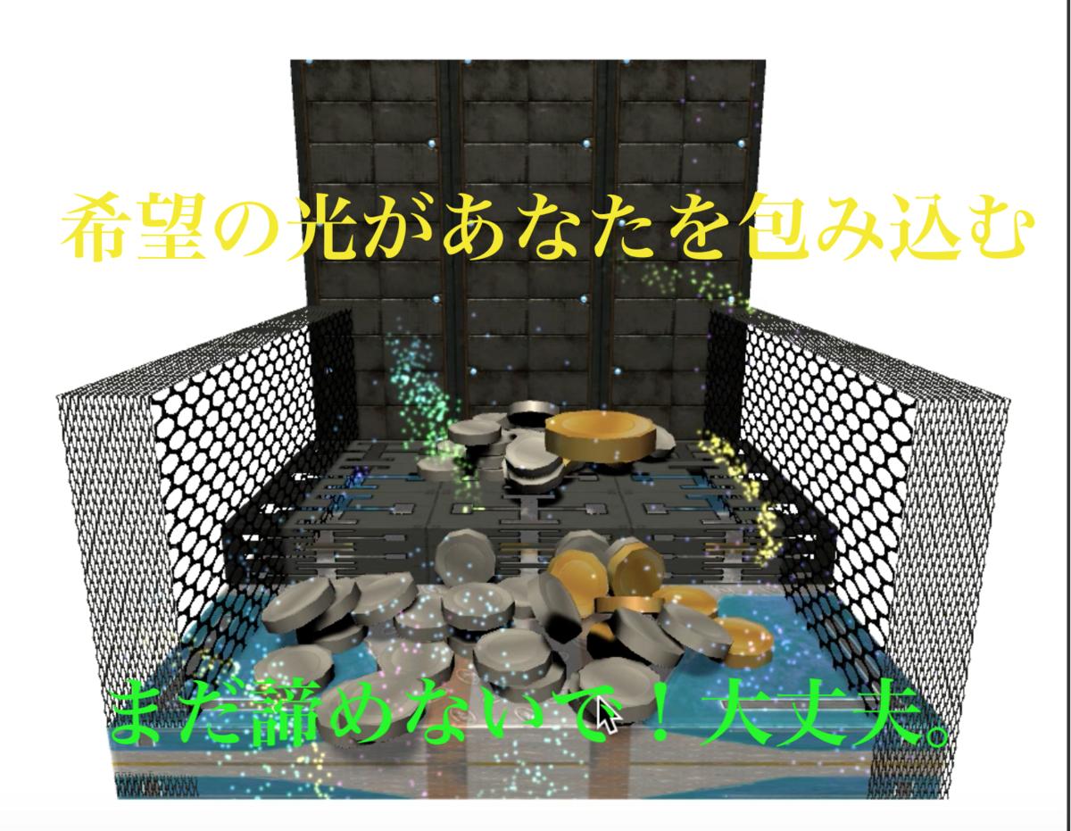 f:id:Phoenix9056:20200509192230p:plain