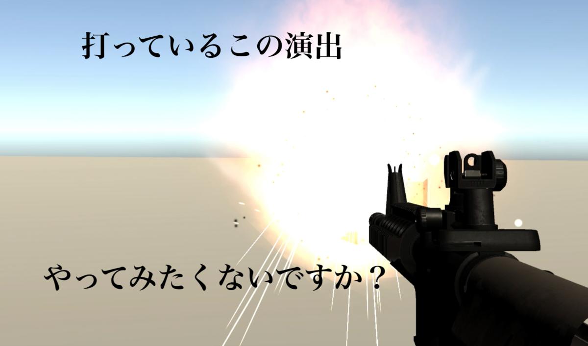 f:id:Phoenix9056:20200517200829p:plain