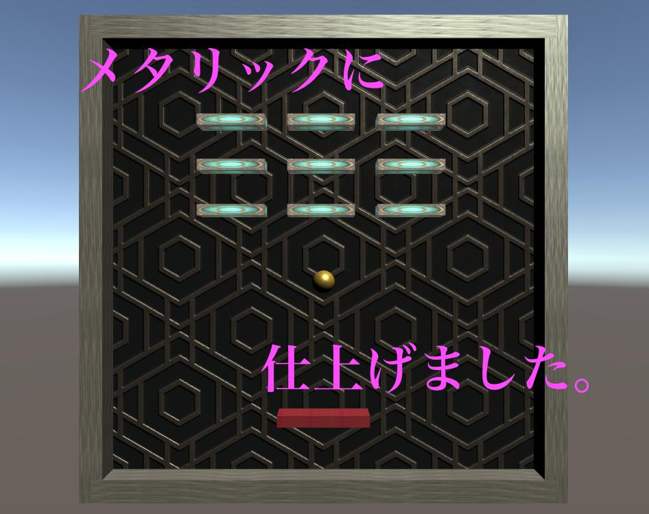 f:id:Phoenix9056:20200527033227p:plain