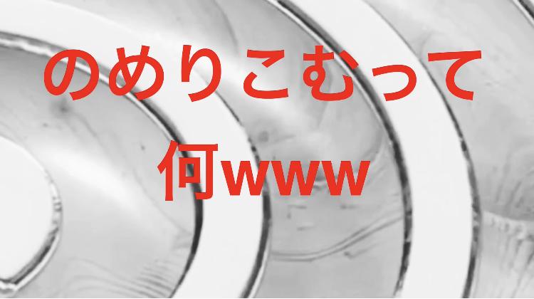 f:id:Phoenix9056:20211012122919j:plain