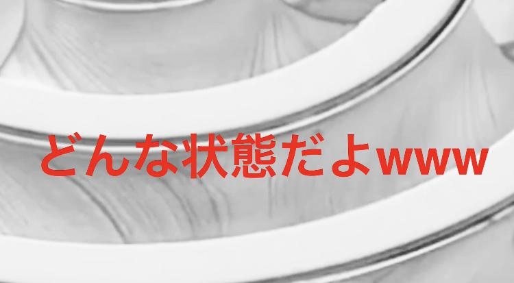 f:id:Phoenix9056:20211012123410j:plain