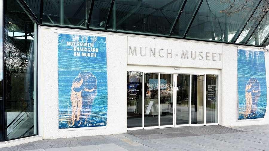 ノルウェーのオスロにあるムンク美術館