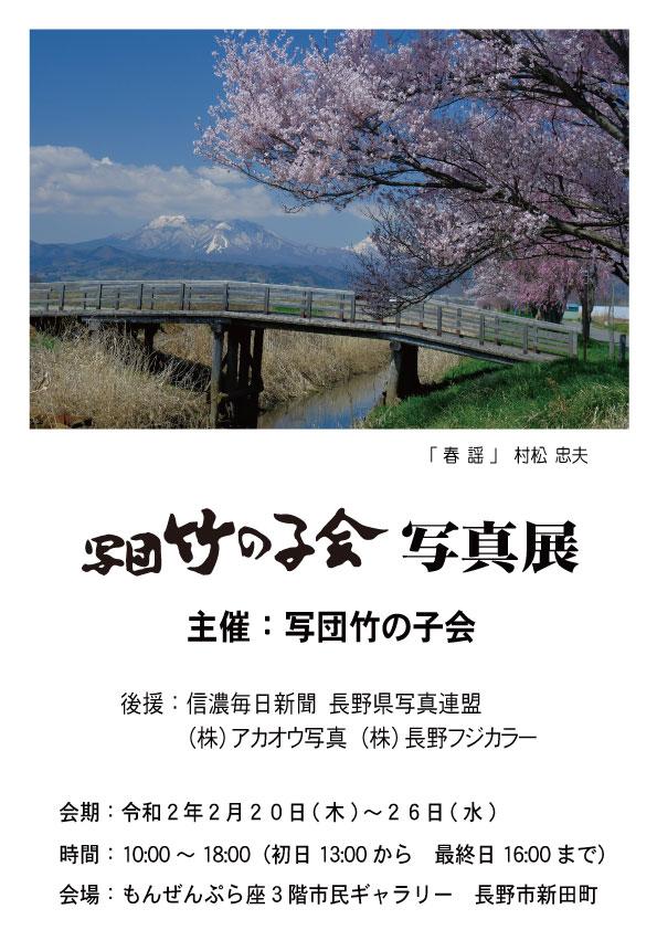 f:id:Photoshop_Akaou:20200219125121j:plain