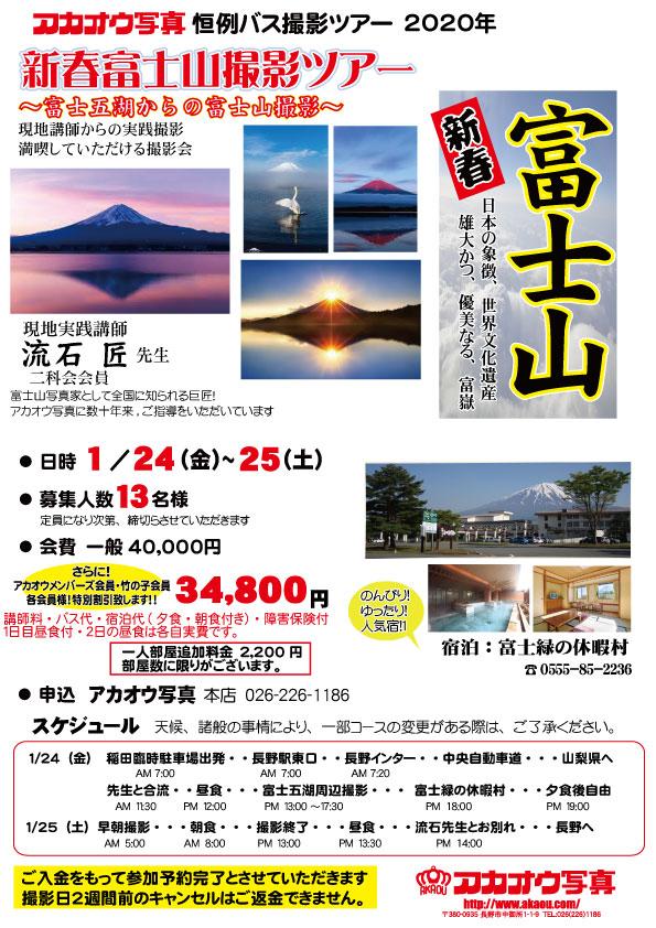 f:id:Photoshop_Akaou:20200309134510j:plain