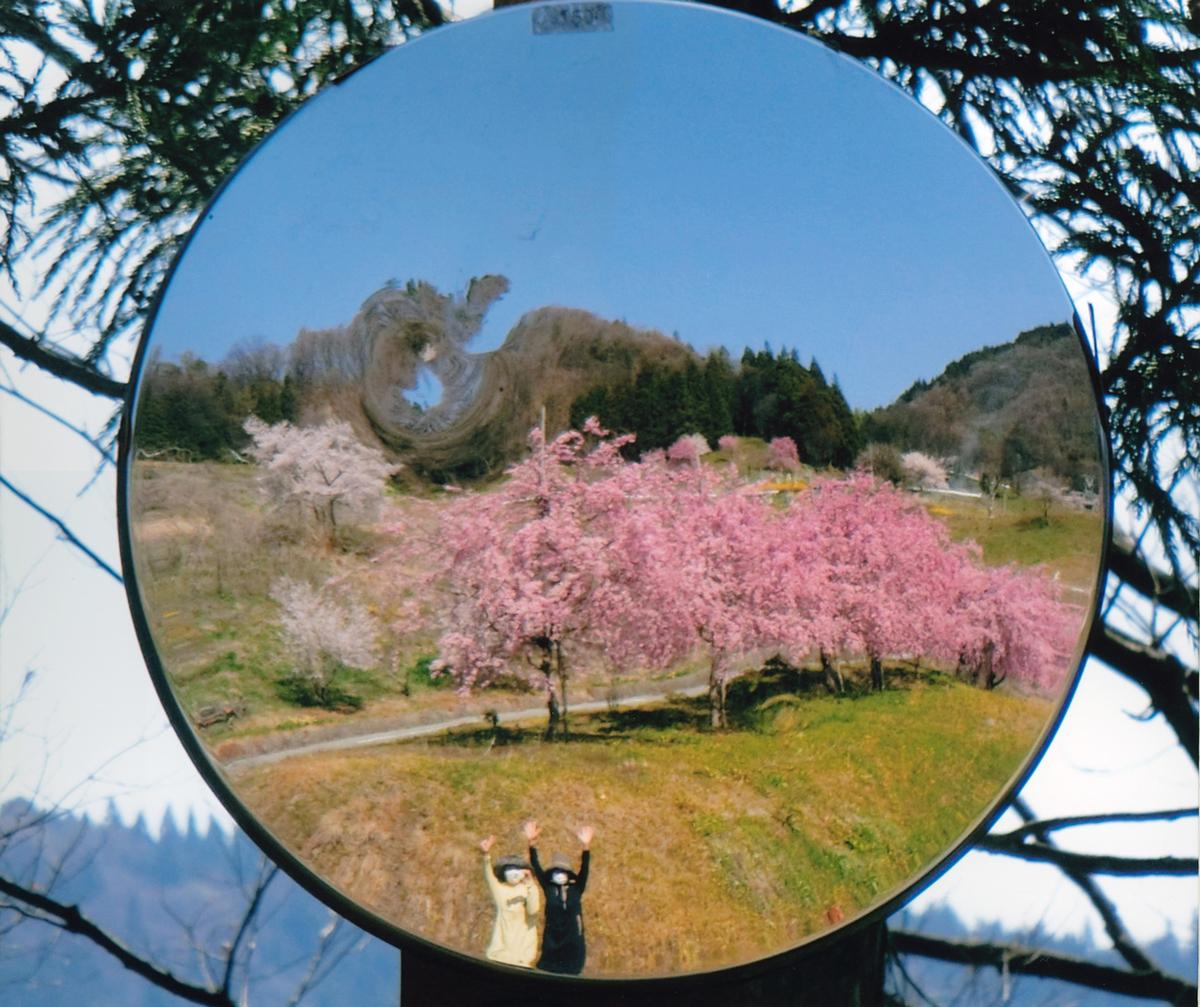 f:id:Photoshop_Akaou:20200722101855j:plain