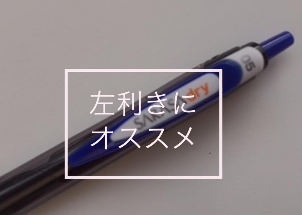f:id:Pi-suke:20170629200801j:plain
