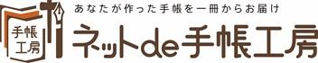 f:id:Pi-suke:20170823203401j:plain