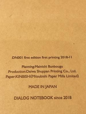 f:id:Pi-suke:20181220192421j:plain:w300