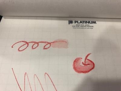 f:id:Pi-suke:20190608134423j:plain:w300