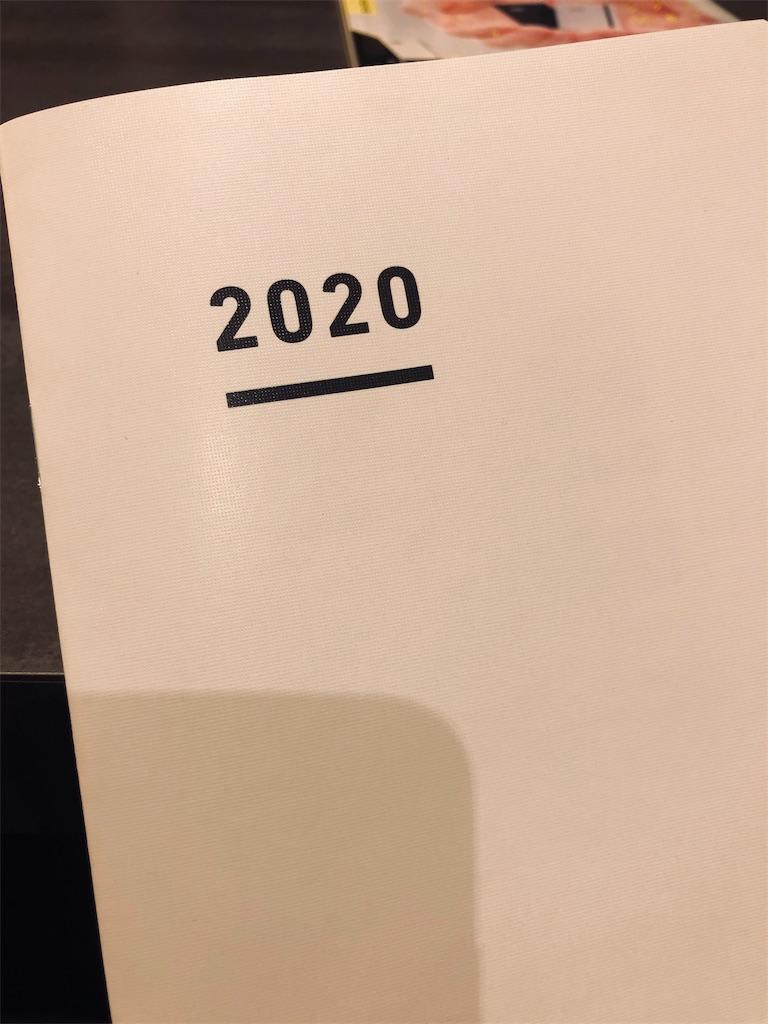 f:id:Pi-suke:20190830212611j:plain:w300