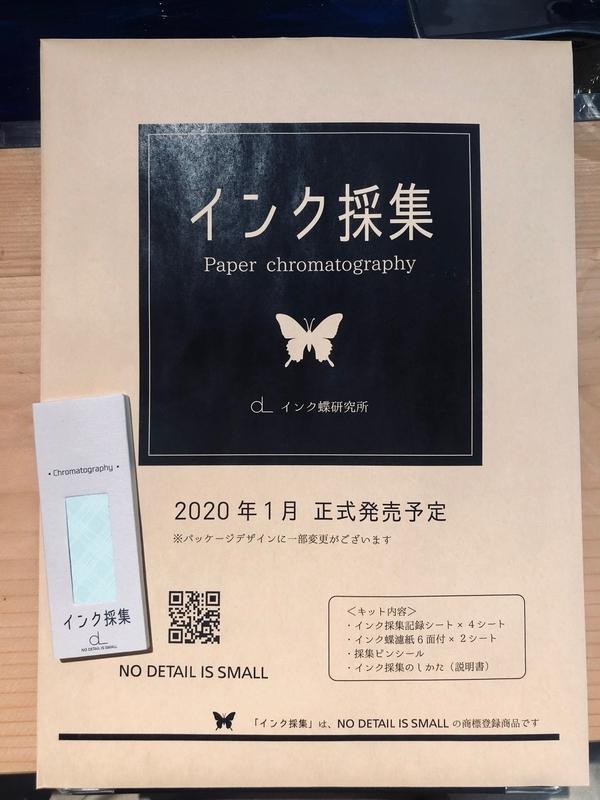 f:id:Pi-suke:20191207101246j:plain:w300