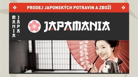 f:id:Picmoch:20110908110011j:image:w360