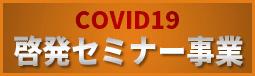 f:id:Picmoch:20210826205157p:plain